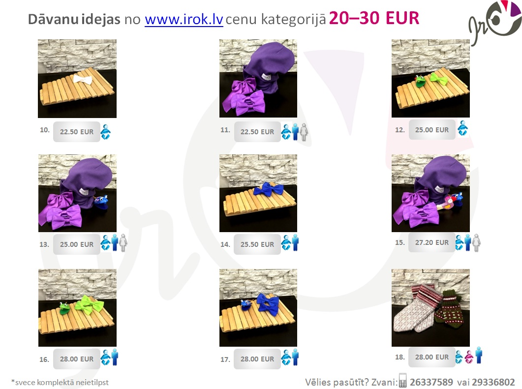 Davanu_komplekti_no_20_lidz_30_EUR