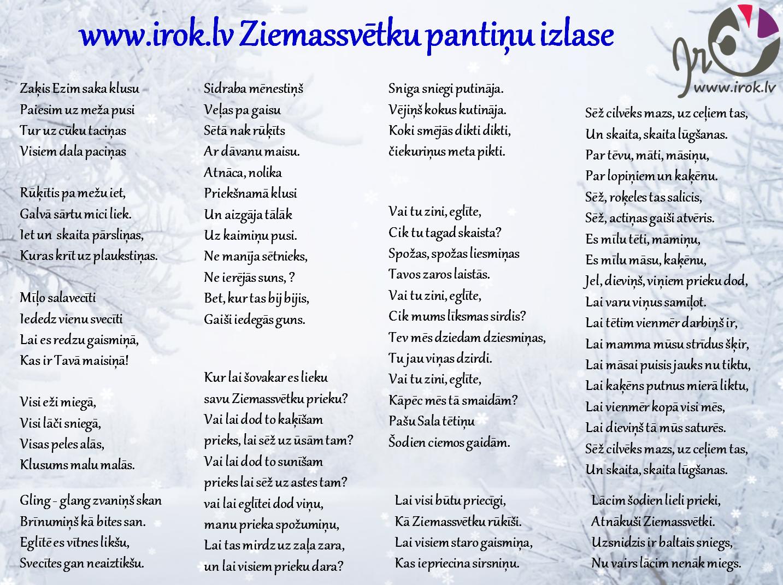 Ziemassvetku pantini www.irok.lv